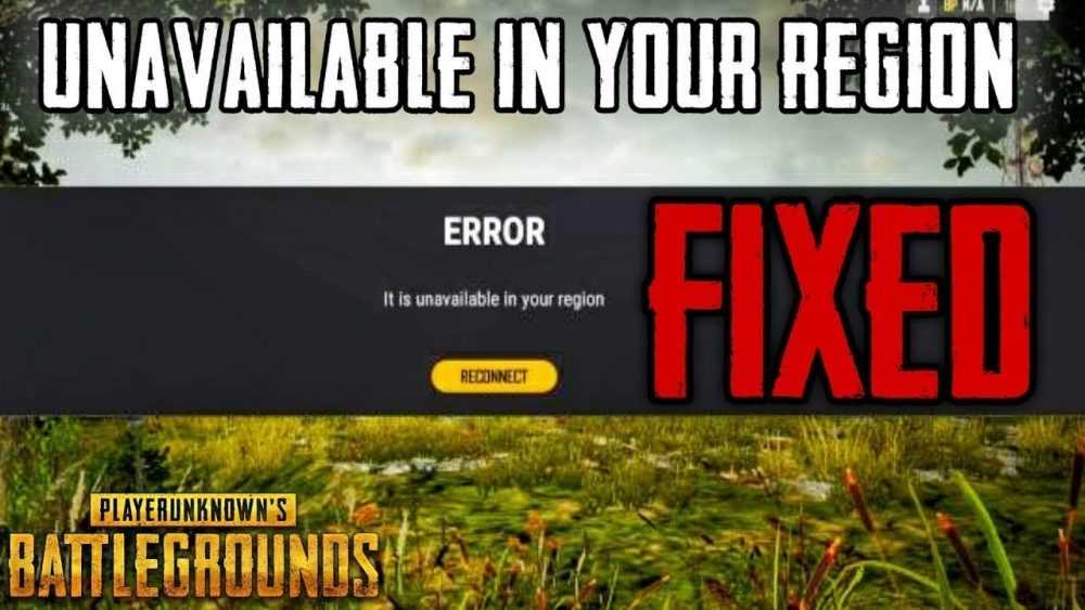 PUBG Lite is unavailable in your region - 100% решение
